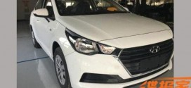 Next Generation Hyundai Verna Spotted Ahead of Official Debut