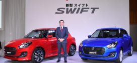 New-Gen Suzuki Swift Launched In Japan; India Launch In 2017