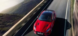 Jaguar F-Type SVR Introduced In India At ₹ 2.48 Crore