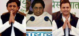 Opposition unity: Upcoming Rajya Sabha polls in Uttar Pradesh will be the first major test