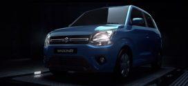 2019 Maruti Suzuki Wagon R's Exterior Revealed