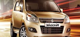 New Car Discounts in February 2019 Upto Rs 1.5 Lakh – Maruti Suzuki Wagon R and More